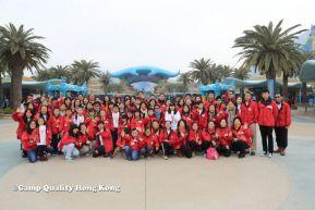 Zhuhai Chimelong Ocean Kingdom Camp