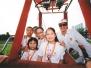 香港奇趣之旅