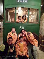 香港3D奇幻世界和香港歷史博物館