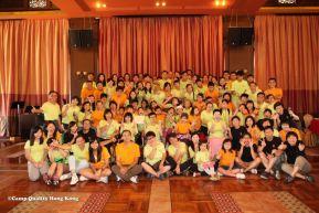 Palm Island Summer Camp 2014