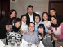 Annual Companion\'s Appreciation Dinner 2010