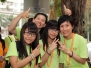 復活節宿營2011