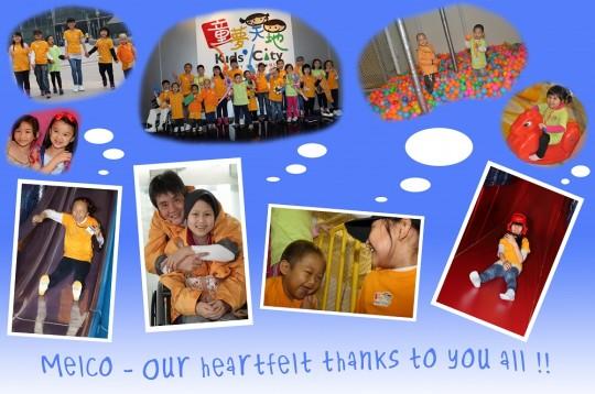 Thank-You-COD (3)